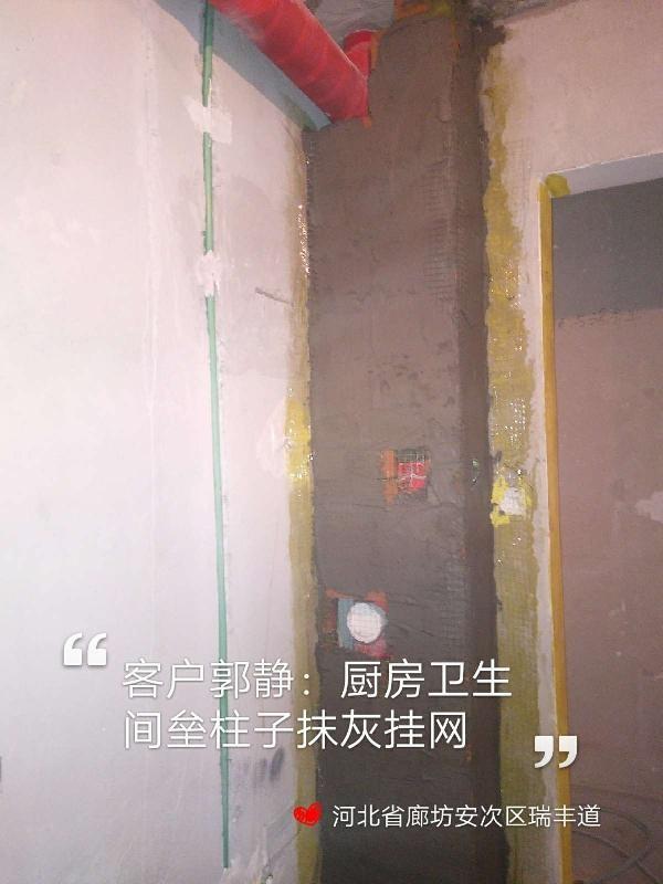爱空间厨卫墙砖完工_2701086