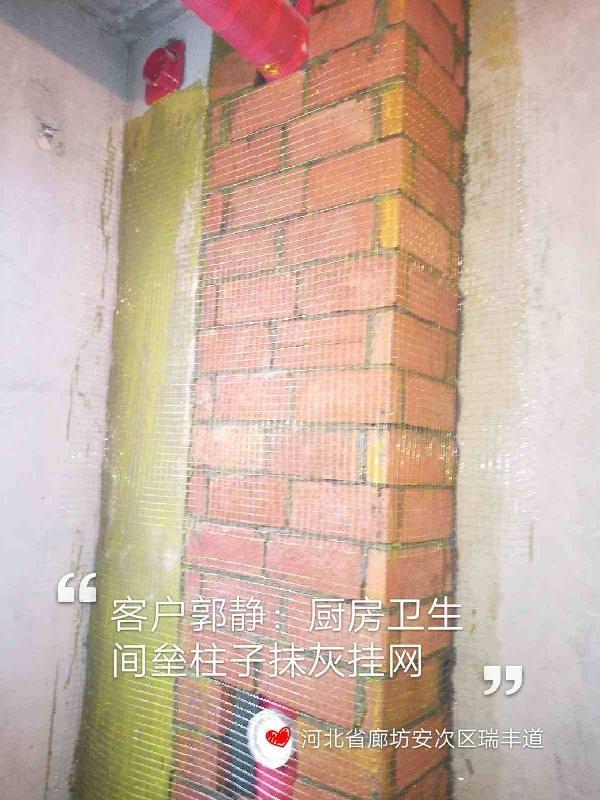 爱空间厨卫墙砖完工_2701087
