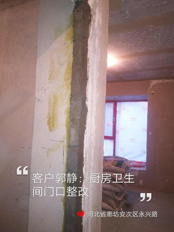 爱空间厨卫墙砖完工_2701088
