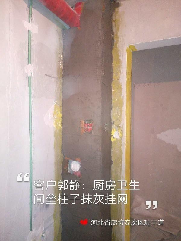 爱空间厨卫墙砖完工_2701089