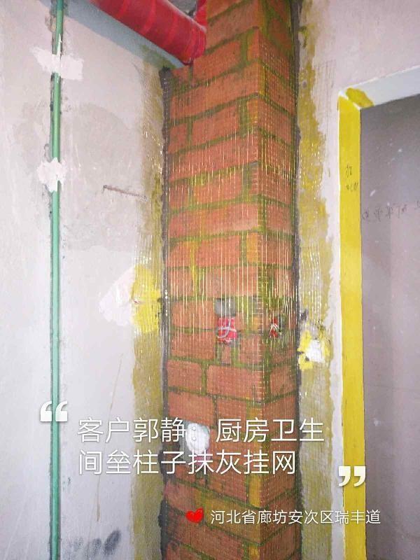 爱空间厨卫墙砖完工_2701090