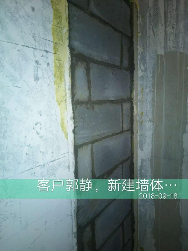 爱空间厨卫墙砖完工_2701091