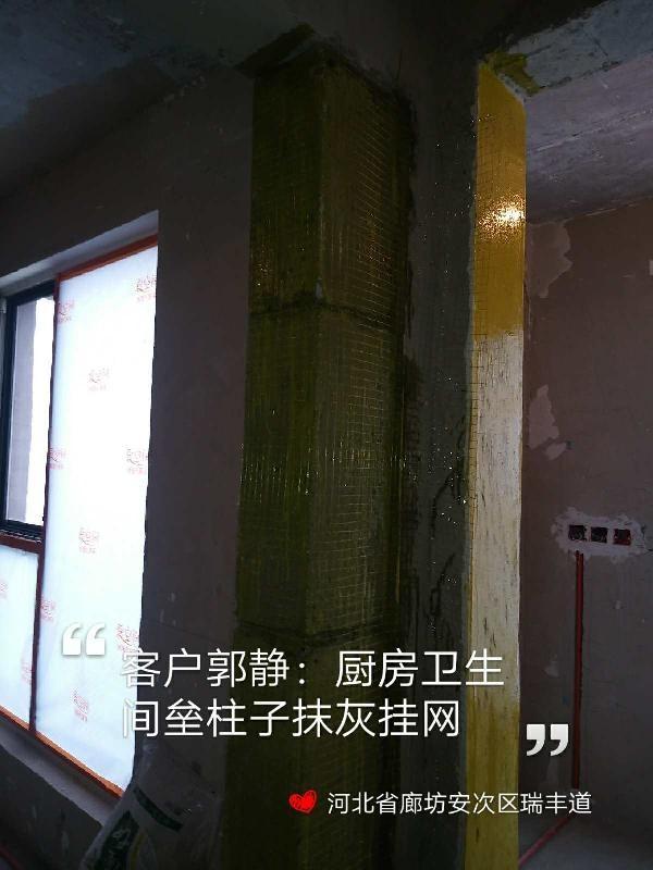 爱空间厨卫墙砖完工_2701093