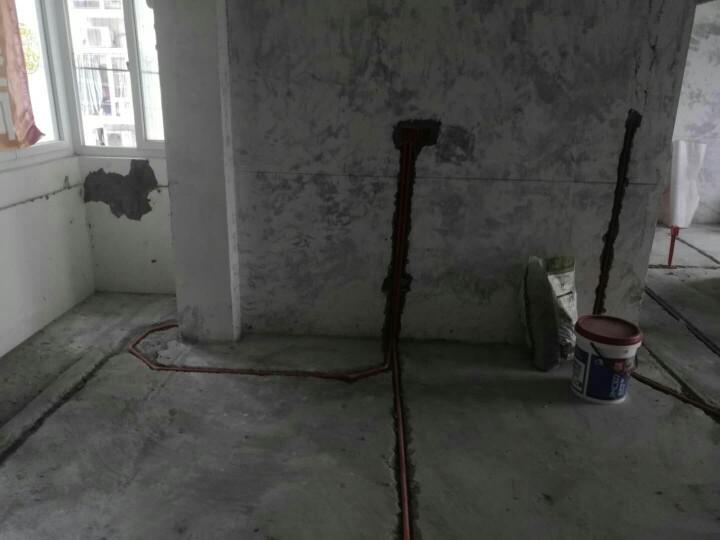 爱空间水电改造_2709129