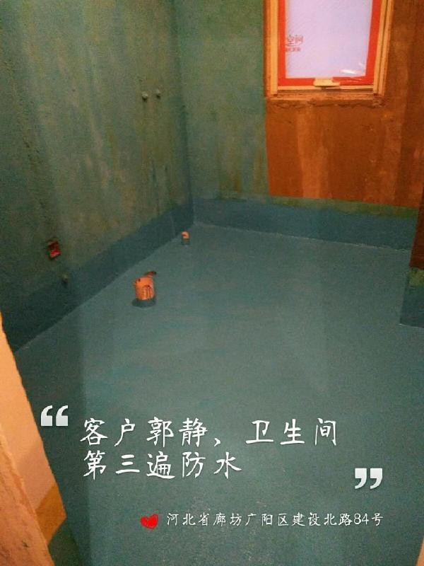 爱空间厨卫墙砖完工_2707222