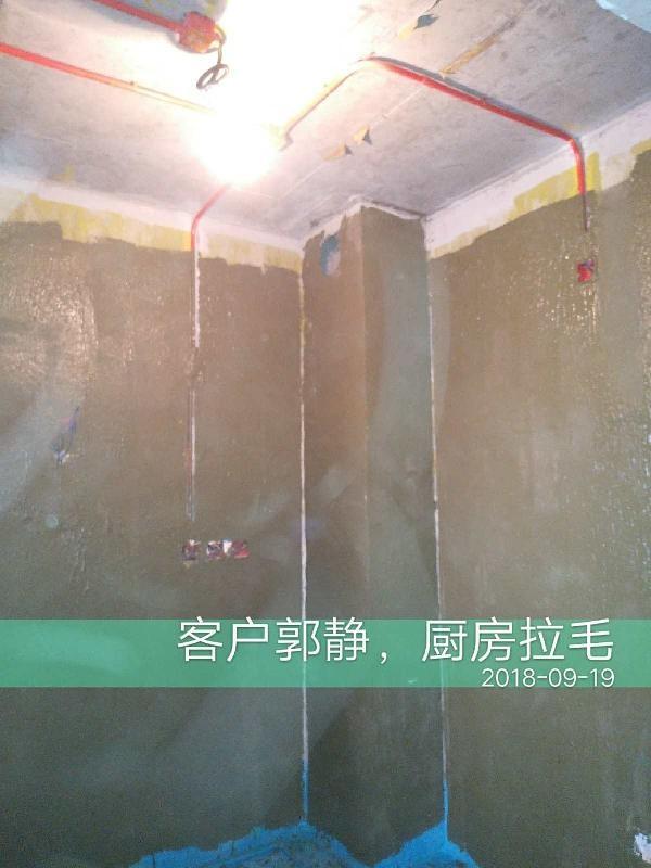 爱空间厨卫墙砖完工_2707231