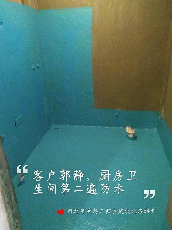 爱空间厨卫墙砖完工_2707233