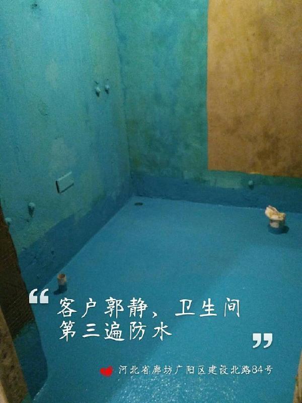爱空间厨卫墙砖完工_2707234