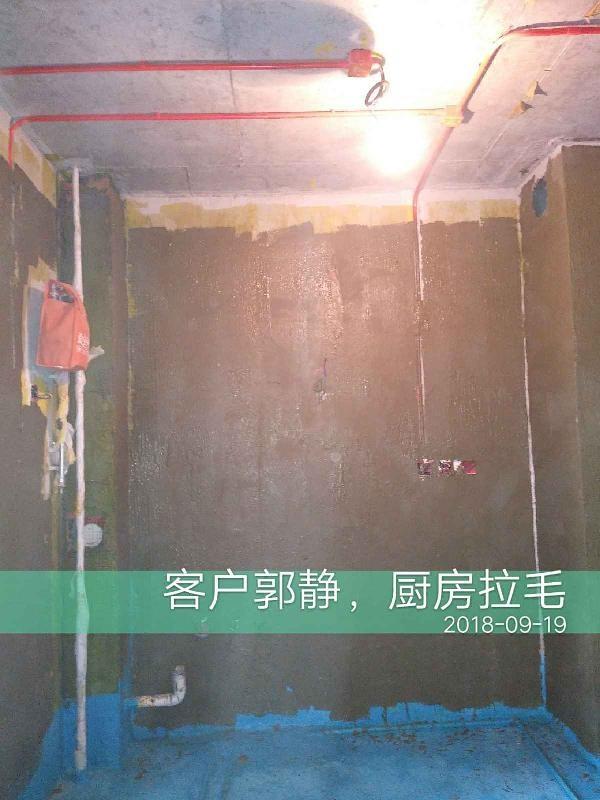 爱空间厨卫墙砖完工_2707235
