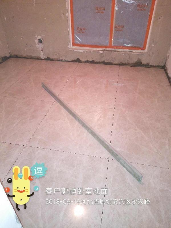 爱空间厨卫墙砖完工_2707237