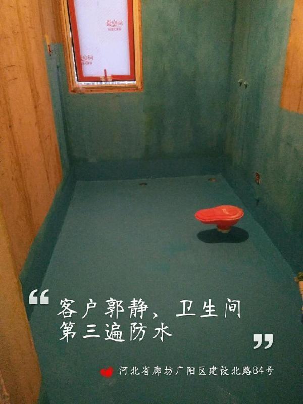 爱空间厨卫墙砖完工_2707223