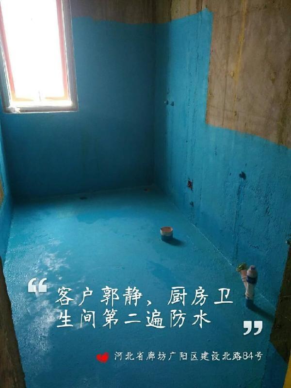 爱空间厨卫墙砖完工_2707224