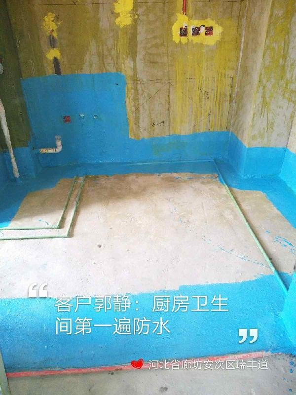 爱空间厨卫墙砖完工_2707229