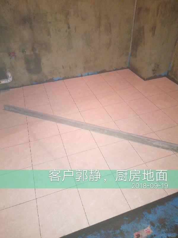 爱空间厨卫墙砖完工_2707230