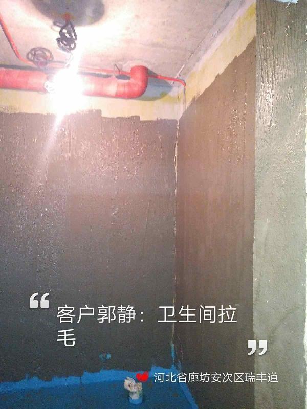 爱空间厨卫墙砖完工_2713840