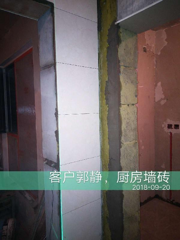 爱空间厨卫墙砖完工_2713851