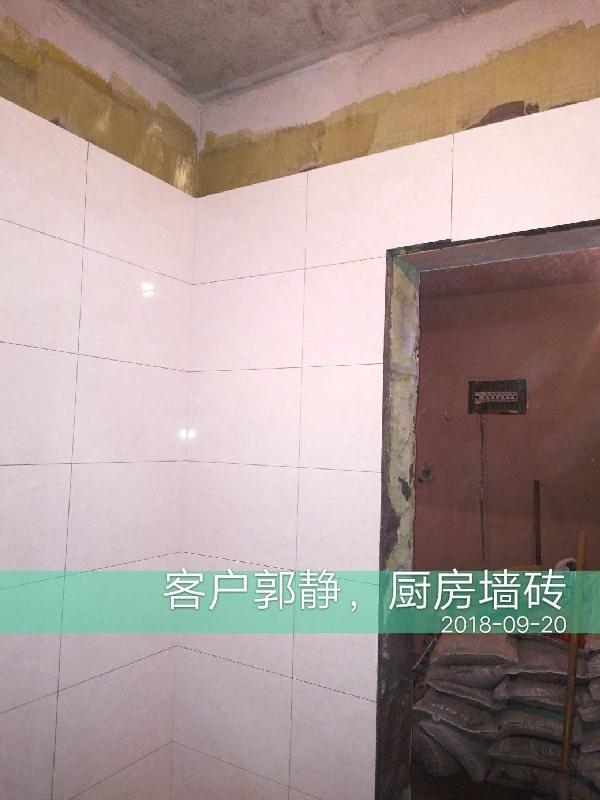 爱空间厨卫墙砖完工_2713843