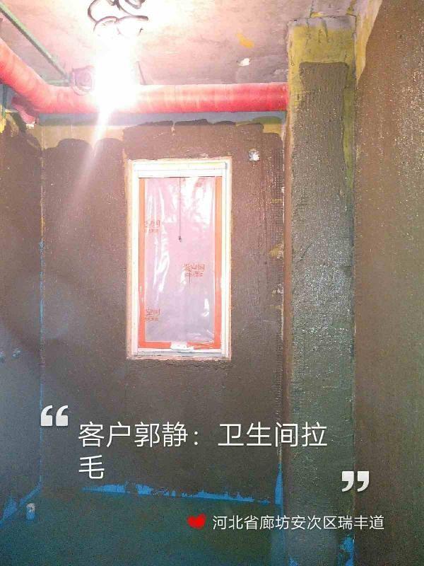 爱空间厨卫墙砖完工_2713844