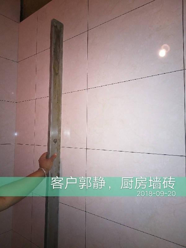 爱空间厨卫墙砖完工_2713847