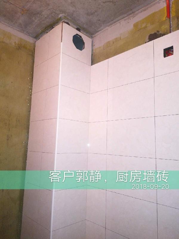 爱空间厨卫墙砖完工_2713848