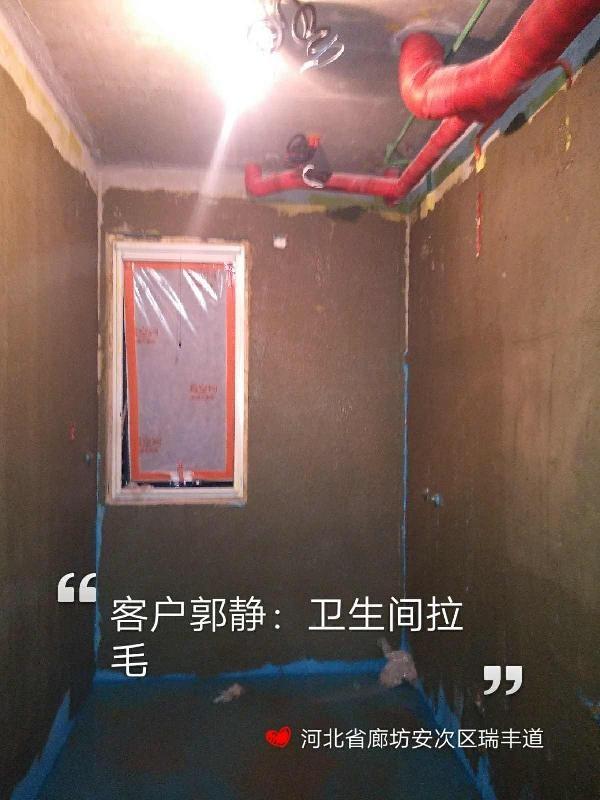 爱空间厨卫墙砖完工_2713849