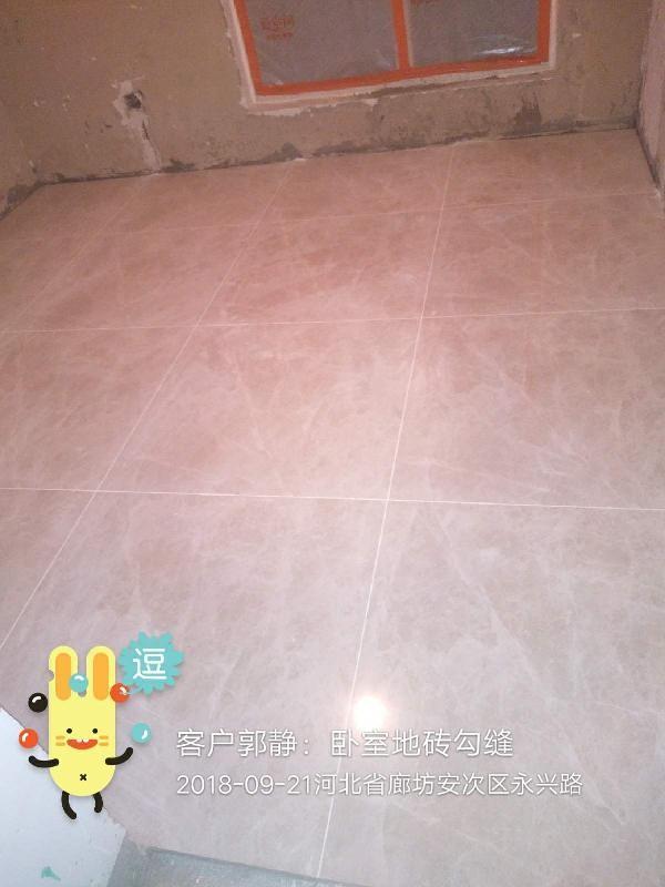 爱空间厨卫墙砖完工_2718883
