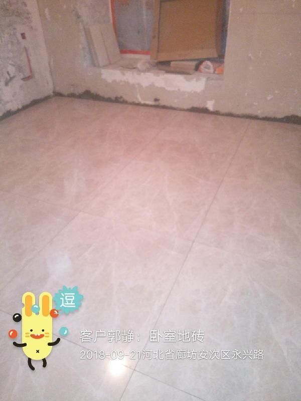 爱空间厨卫墙砖完工_2718884