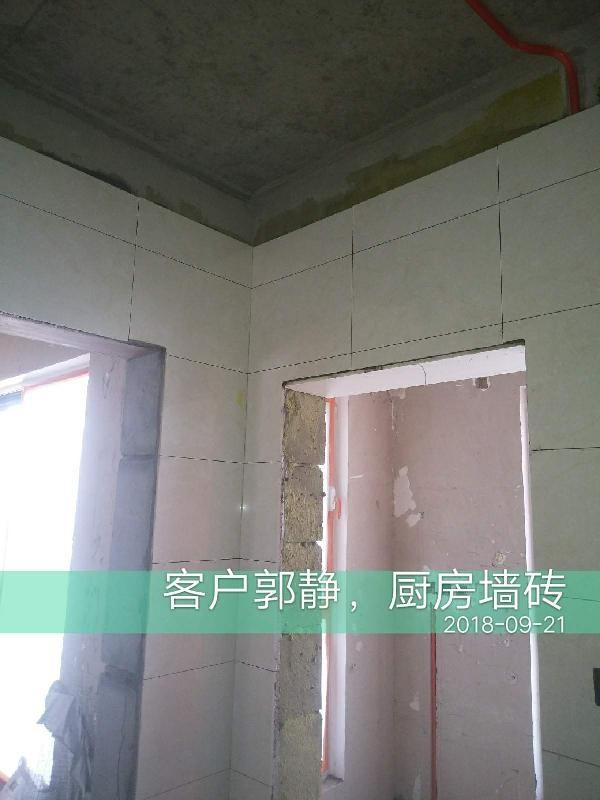 爱空间厨卫墙砖完工_2718885