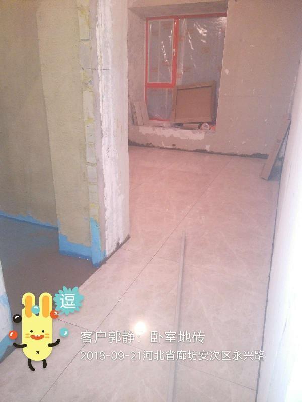 爱空间厨卫墙砖完工_2718886