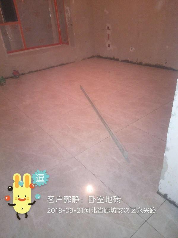 爱空间厨卫墙砖完工_2718887