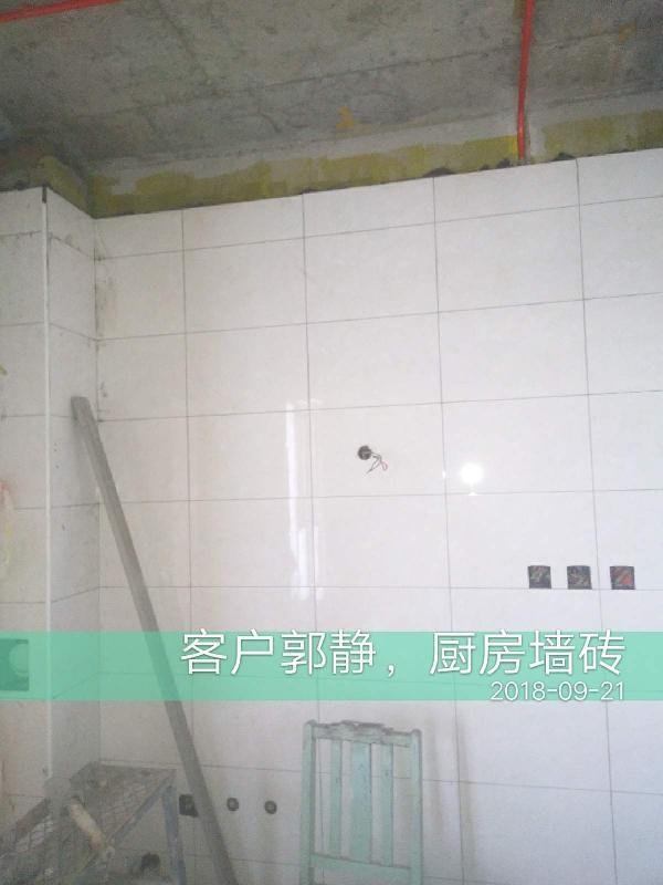 爱空间厨卫墙砖完工_2718888