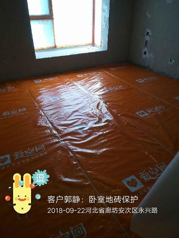 爱空间厨卫墙砖完工_2724655