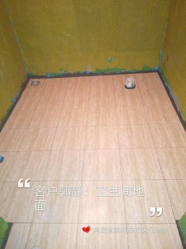 爱空间厨卫墙砖完工_2724656