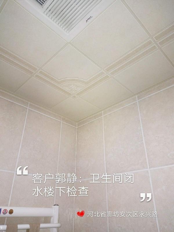 爱空间厨卫墙砖完工_2724665