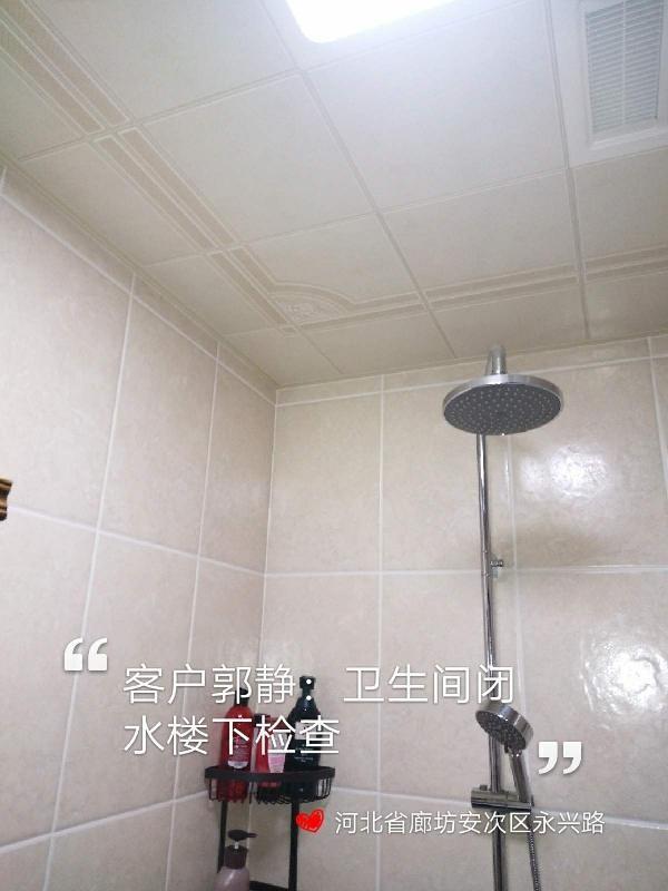 爱空间厨卫墙砖完工_2724667