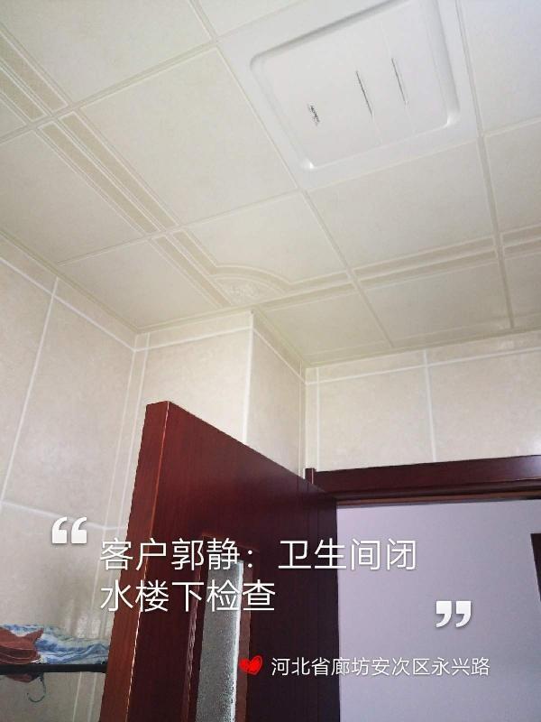 爱空间厨卫墙砖完工_2724668