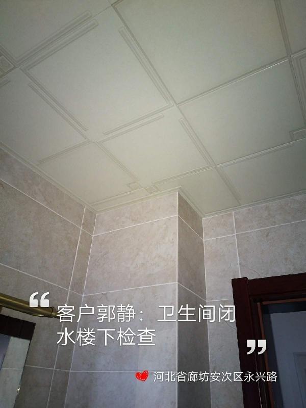 爱空间厨卫墙砖完工_2724669