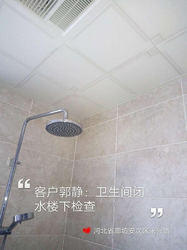 爱空间厨卫墙砖完工_2724670