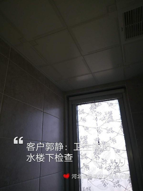 爱空间厨卫墙砖完工_2724671