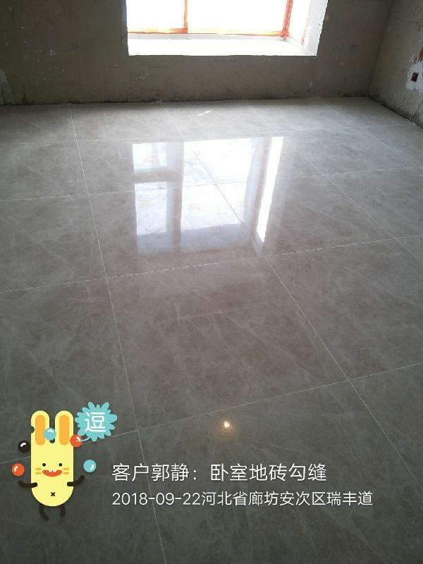 爱空间厨卫墙砖完工_2724658
