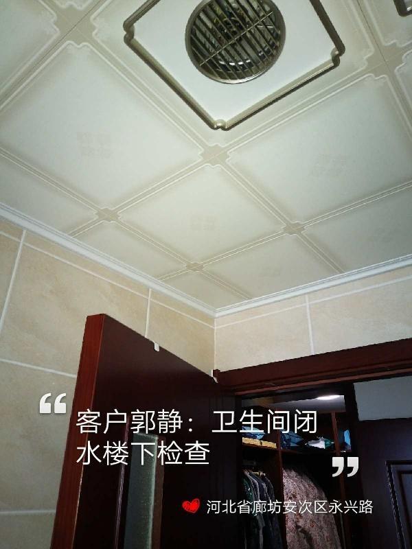 爱空间厨卫墙砖完工_2724660