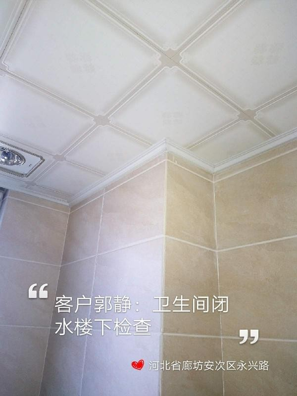 爱空间厨卫墙砖完工_2724661