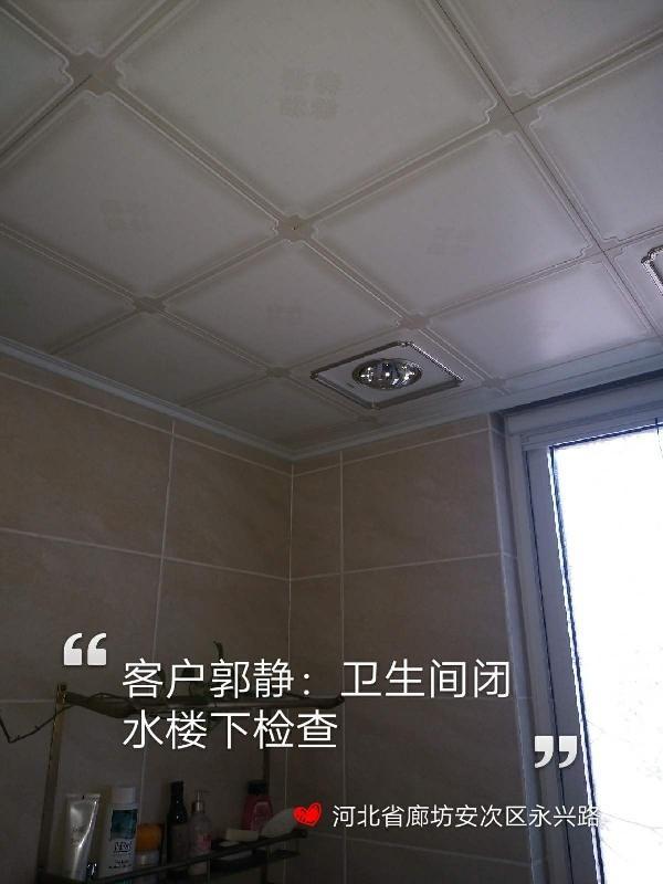 爱空间厨卫墙砖完工_2724662