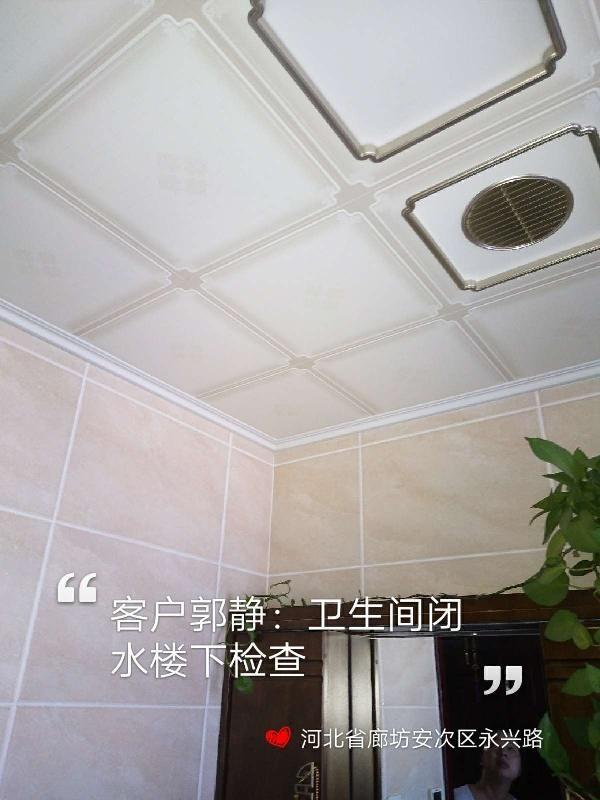 爱空间厨卫墙砖完工_2724663