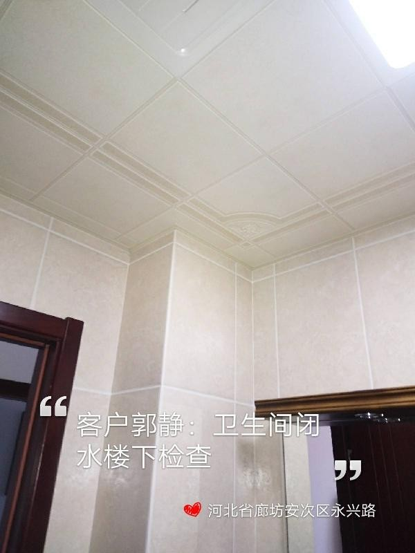 爱空间厨卫墙砖完工_2724664