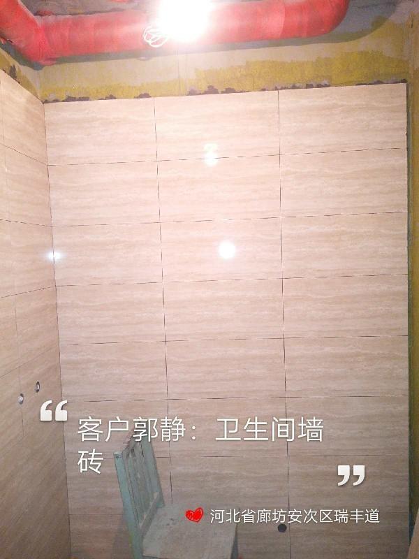 爱空间厨卫墙砖完工_2726497