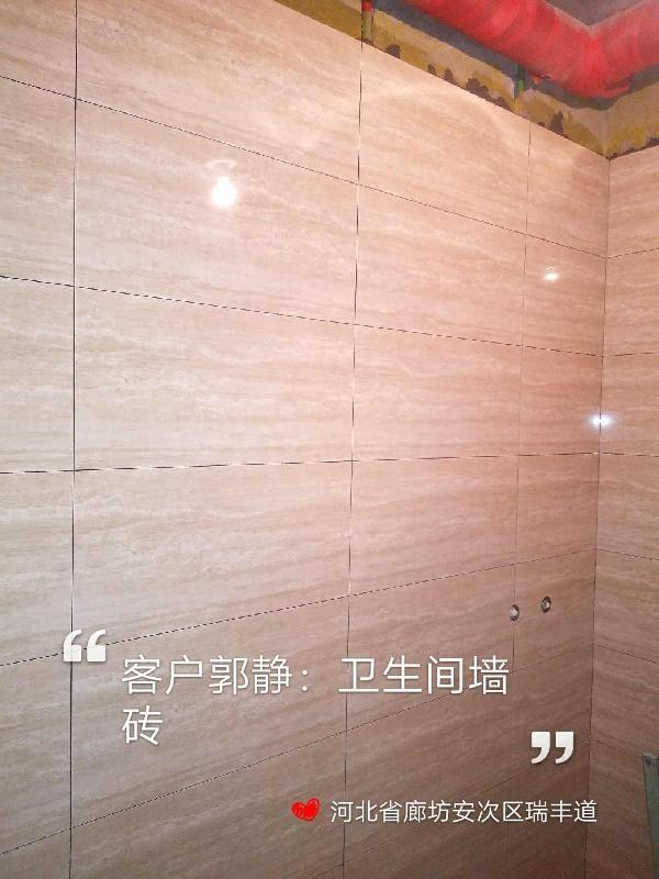 爱空间厨卫墙砖完工_2726499