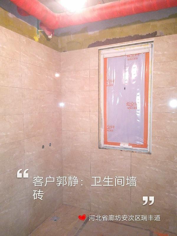 爱空间厨卫墙砖完工_2726502
