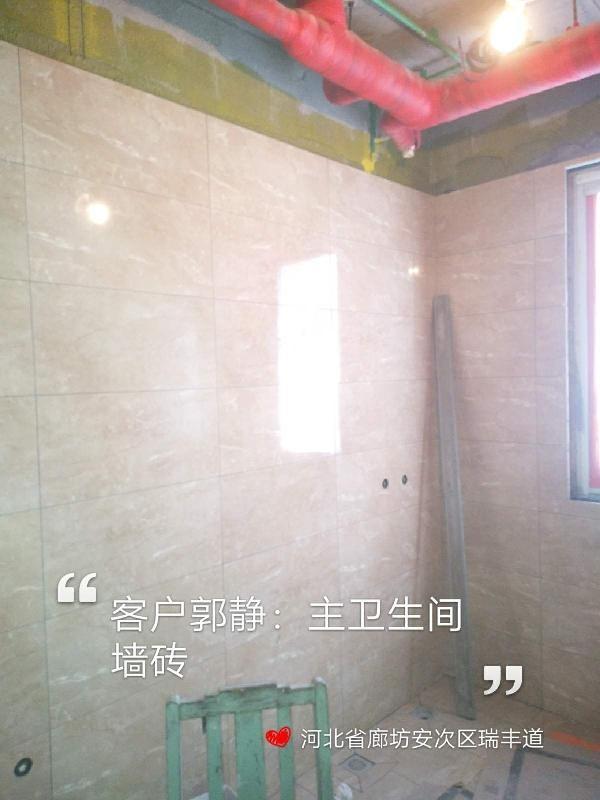 爱空间厨卫墙砖完工_2728347