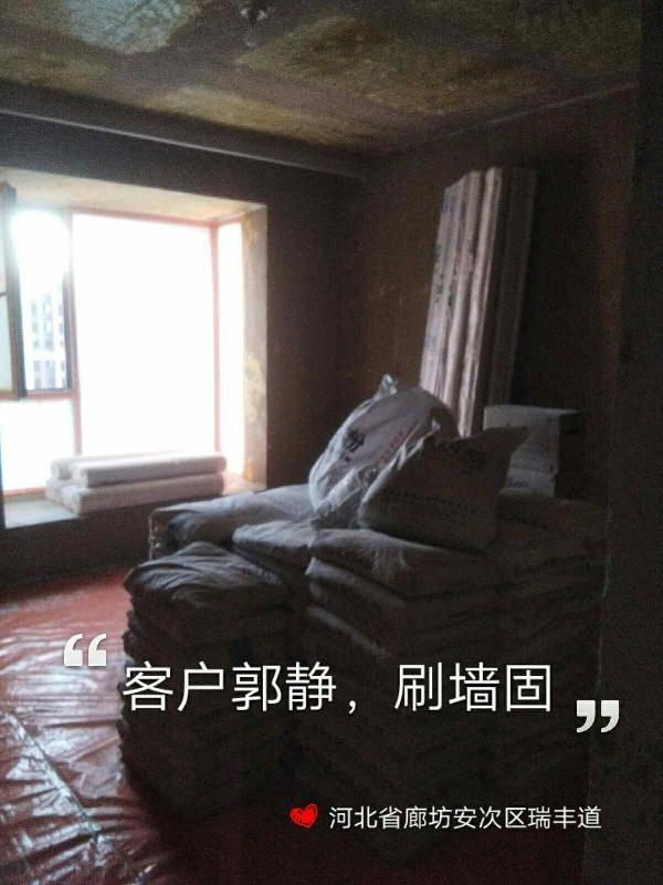 爱空间厨卫墙砖完工_2728357